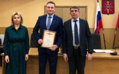 Генеральный директор ООО «Аурика» награжден почетной грамотой главы администрации Тулы